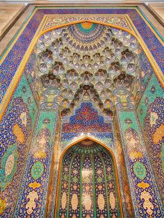 Awesome — Getting Dizzy At The Mosque by Trey Ratcliff . Persian Architecture, Mosque Architecture, Amazing Architecture, Art And Architecture, Futuristic Architecture, Fresco, Wonderful Places, Beautiful Places, Getting Dizzy