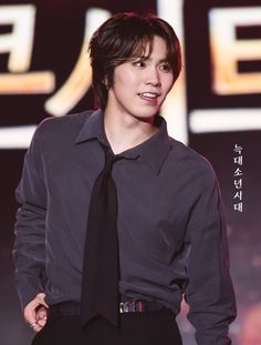 Dancing King, Rap God, Minhyuk, Kpop, Stars, Sexy, Love Of My Life, Sterne, Star