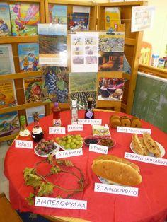 Νηπίων καταστάσεις : ΓΛΥΚΟ ΣΤΑΦΥΛΙ Fall Crafts, Preschool Activities, Language, Gift Wrapping, Autumn, Children, Projects, Blog, Gifts