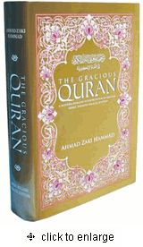 The Gracious Qur'an : A Modern Phrased Interpretation in English : Arabic-English Parallel Edition : Desktop Edition (Ahmad Zaki Hammad)
