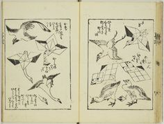 Collection online showcases more than four million of the Museum's objects. Japanese Drawings, Japanese Prints, Japanese Art, Hokusai, Japanese Folklore, Ink In Water, Altered Book Art, Kuniyoshi, Embroidery Motifs