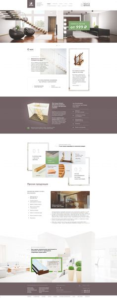 Wood furniture theme template (work in process) on Behance