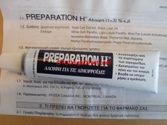 Preparation H Hemorrhoidal Ointment with Bio Dyne 25g tube made in Canada by Pfizer