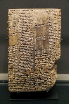 Ancient dictionary from Warka, Uruk, thought to be one of the first. Dates to the middle of 1st millenium BC, and is currently located at the Louvre, France. Photo taken by Poulpy.