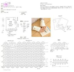 Molts guants sense dits amb patró. Crochetpedia: Gloves and Mittens