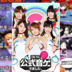 Inilah Games AKB48 Official Music Game Finally Came Out