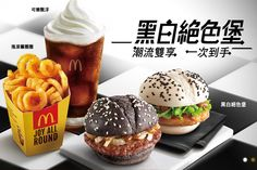 mcdonalds-hong-kong-black-white-burger-3