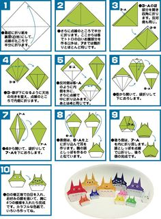 トトロ&ジブリグッズ通信販売『めっせ』 Origami 101, Origami Paper Art, Origami Tutorial, Diy Paper, Origami Totoro, Diy And Crafts, Crafts For Kids, Anime Crafts, Wrapping Paper Crafts