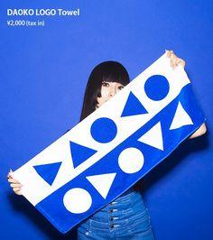 """DAOKO_staffさんのツイート: """"NEWグッズ チケットお持ちでないお客様もグッズ購入が16:30〜会場にて可能です! ⑥「DAOKO LOGO…"""