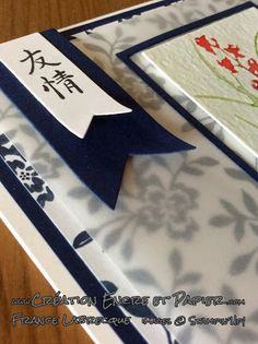 Stampin'Up! Jeu d'étampes Artistically Asian Stamp Set Aquarelle / Watercolor www.creationencreetpapier.com