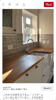 think this may be the laundry but it could easily be the kitchen like the - Tile In The Kitchen