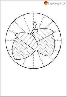 φθινόπωρο Archives - Page 2 of 11 - Autumn Crafts, Autumn Art, Coloring For Kids, Coloring Pages, Paper Feathers, Classroom Crafts, Easy Diy Crafts, Fine Motor, Preschool Activities