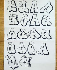 Graffiti Letter A - pinnervoir Graffiti Text, Graffiti Letter E, Graffiti Lettering Alphabet, Graffiti Tagging, Graffiti Writing, Street Art Graffiti, Graffiti Murals, Hand Lettering, Graffiti Artists