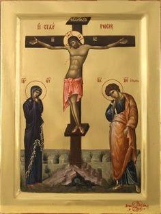 CustomName0007115 Byzantine Icons, Byzantine Art, Orthodox Christianity, Orthodox Icons, Ikon, Jesus Christ, Frame, Prints, Painting