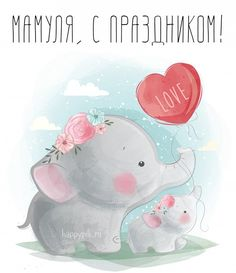 Cute Elephant Flying With Balloons Cute Baby Elephant, Little Elephant, Cute Drawings, Animal Drawings, Baby Animals, Cute Animals, Art Mignon, Baby Posters, Cute Animal Illustration