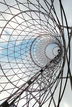 The Shukhov radio tower (Russian: Шуховская башня), also known as the Shabolovka tower, is a broadcasting tower in Moscow designed by Vladimir Shukhov. The 160-metre-high free-standing steel diagrid structure was built in the period 1920–1922, during the Russian Civil War.