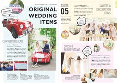 ウエディングパンフレット All Design, Book Design, Graphic Design, Editorial Layout, Editorial Design, Leaflet Layout, Magazine Layout Design, Wedding Book, Wedding Invitation Cards