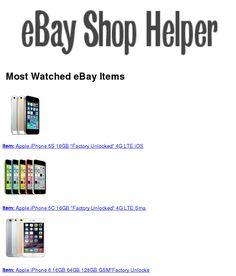 2017-05-12 10:53:39.832826 eBay eBayMostWatched SmallBiz BigData