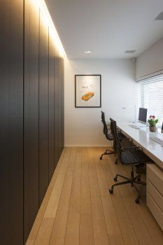Woning PG-GE 2013 Home Office Setup, Home Office Space, Home Office Design, House Design, Garage To Living Space, Study Room Design, Small Home Offices, Luxury Office, Office Furniture Design