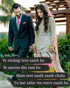 True Love Qoutes, Old Love Quotes, Secret Love Quotes, First Love Quotes, Muslim Love Quotes, Couples Quotes Love, Love Quotes Poetry, Love Smile Quotes, Love Husband Quotes