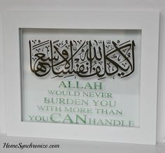 """8 x 10"""" Contemporary Islamic Calligraphy Wall Art by HomeSynchronize on Etsy https://www.etsy.com/listing/215818684/8-x-10-contemporary-islamic-calligraphy"""