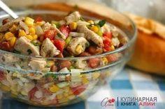Салат с фасолью, кукурузой, курицей и... #Еда #Рецепты #Салат