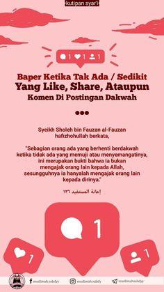 Hadith Quotes, Muslim Quotes, Quran Quotes, Islamic Quotes Wallpaper, Islamic Love Quotes, Reminder Quotes, Self Reminder, Hijrah Islam, Unicorn Quotes