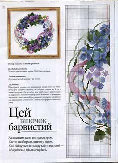 Gallery.ru   Фото  16 - Українська вишивка 25 - WhiteAngel df098e88cc5ad