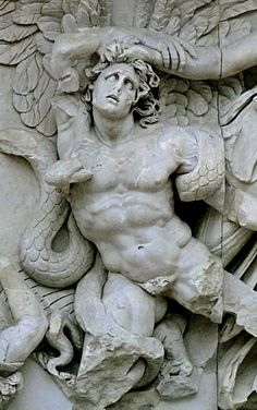 The Altar of Pergamon