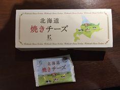 北海道焼きチーズ カリカリのチーズが香ばしくて甘しょっぱい感じがおいしい!