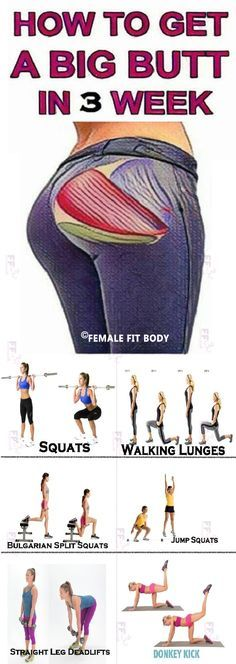 The result is – a stronger, tighter and bigger butt! Perfect Butt in 3 Weeks