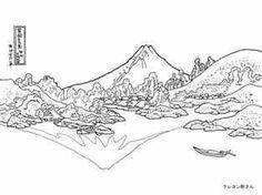 富士山と逆さ富士の塗り絵の下絵、画像