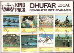 Dhufar Local Issue:Complete set of 8 used stamps showing Los Angeles 1984