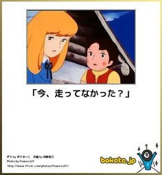 """jam343:  (via 【boketeフォルダ】暇な奴こい【大放出】 part2: あじゃじゃしたー)   """