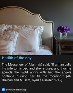 Hadith of the day *Insha Allah.. for my faithful (future) husband ❤