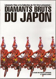Miyama, Art Populaire, Art Brut, Outsider Art, Philippe, The Outsiders, Japanese, Diamond, Artist