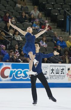 Maia Shibutani and Alex Shibutani of USA  competes at the ice dance free dance at 2016 Progressive Skate America at Sears Centre Arena on October 23, 2016 in Chicago, Illinois.