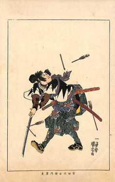 Artist: Utagawa Kuniyoshi Date: Taisho era, 9th year (1920) Title of Book: Seichu Gishiden (Stories of the true loyalty of the faithful samurai) Condition: Very good condition with some typical age toning Size: 9.5″ height x 6″ width Description: 100% genuine & authentic ukiyo-e Japanese Woodblock Print from the Taisho Period, 1920. Very good color and impression. A wonderful print of a ronin samurai by the famous artist Utagawa Kuniyoshi, No. 8 of 50. Bonus: Receive for fr...