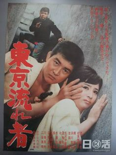 Images of 利用者‐会話:Loup and Law - JapaneseClass.jp