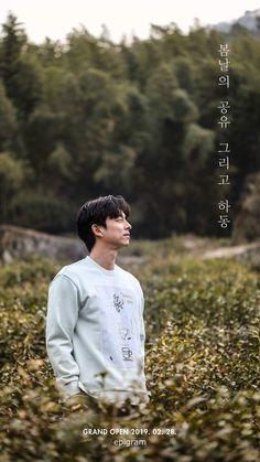 Korean Star, Korean Men, Korean Actors, Korean Dramas, Gong Yoo Shirtless, Goblin Gong Yoo, Goblin Kdrama, Yoo Gong, Bts And Exo