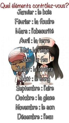 Bon bah je suis un vampire les gens 😂😂 Aquarius Sign, Leo Sign, Rage, Name Games, Movie Memes, Birthday Games, Astrology Signs, Gifs, Anime Manga