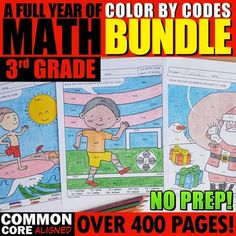 MATH MONTHLY Color by Code - 3rd Grade BUNDLE by Spanish Teacher