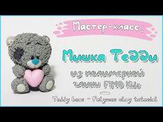 Мастер-класс: Мишка Тедди из полимерной глины Fimo Kids / Teddy Bear - polymer clay tutorial - YouTube
