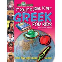 I need this. So I can learn Greek...the right way!