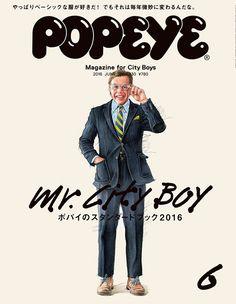 Mr.CITY BOY - Popeye No. 830