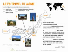Fifth Grade Geography Worksheets: Japan Landmarks {have to sign up if we want this one, limited # of free worksheets}