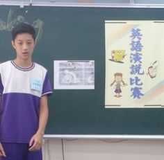 lai school life