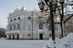 Ekaterinburg Opera and Ballet Theatre