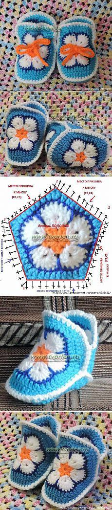 Crochet Patterns Booties Botines flourished or … In the footsteps of Kroll …))) Master Class. Crochet Boots, Crochet Baby Booties, Crochet Slippers, Crochet Granny, Crochet Motif, Knit Crochet, Crochet Patterns, Crochet African Flowers, Crochet Flowers