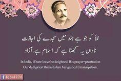 Sufi Quotes, Poetry Quotes In Urdu, Best Urdu Poetry Images, Urdu Poetry Romantic, Love Poetry Urdu, Qoutes, Urdu Quotes, Nice Poetry, Beautiful Poetry
